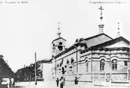 rostov na donu church